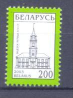 2003. Belarus, Definitive 200Rub, Mint/** - Belarus