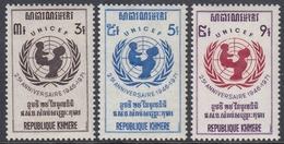 Cambodia (Khmere) 1971 - The 25th Anniversary Of UNICEF - Mi 312-314 ** MNH - Cambodge