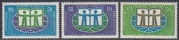 Cambodia 1972 - International Book Year - Mi 315-317 ** MNH - Cambodge