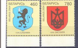 2004. Belarus, COA Of Towns, 2v, Mint/** - Belarus