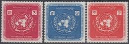 Cambodia (Khmere) 1972 - 25th Anniversary Of The Economic Commission For Asia, ECAF - Mi 321-323 ** MNH - Cambodge