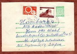 U 192 Wappen + ZF, Sofia Nach Hamburg 1969 (71043) - Ganzsachen