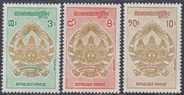 Cambodia (Khmere) 1971 - The 1st Anniversary Of Khmer Republic - Mi 306-308 ** MNH - Cambodge