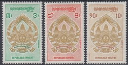 Cambodia (Khmere) 1971 - The 1st Anniversary Of Khmer Republic - Mi 306-308 ** MNH - Timbres