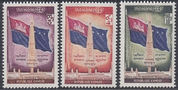 Cambodia (Khmere) 1971 - The 1st Anniversary Of Khmer Republic - Mi 309-311 ** MNH - Cambodge