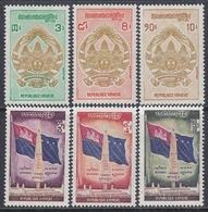 Cambodia (Khmere) 1971 - The 1st Anniversary Of Khmer Republic - Mi 306-308, 309-311 ** MNH - Cambodge