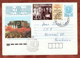 U 1087 Staatswappen + ZF, Sofia Nach Bukarest 1989 (71050) - Ganzsachen