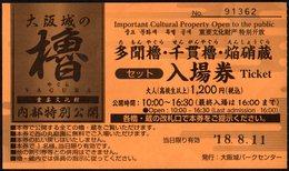JAPAN 2018 - OSAKA CASTLE'S - ENTRANCE TICKET - Tickets D'entrée
