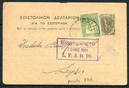 1909 Greece Athens Uprated Stationery Postcard Banque D'Athenes - Deutsche Bank, Leipzig Germany - 1901-02 Flying Mercury & AM
