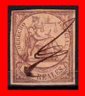 ESPAÑA  AÑO 1870 --  ALEGORIA DE LA JUSTICIA ..  DERECHO JUDICIAL - 1870-72 Regencia