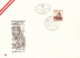 1960 Bauten - Mariazell ATM Rollenmarke FDC(ANK 1115b, Mi 1073r) - FDC