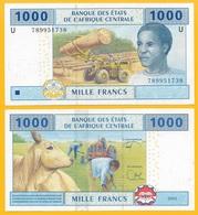 Central African States 1000 Francs Cameroon (U) P-207Ue 2002 UNC Banknote - États D'Afrique Centrale