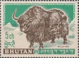 USED STAMPS Bhutan - Local Motifs -1962 - Bhutan
