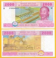 Central African States 2000 Francs Cameroon (U) P-208Ue 2002 UNC Banknote - États D'Afrique Centrale
