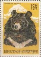 USED STAMPS Bhutan - Animals -1966 - Bhutan