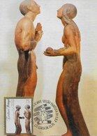TARJETA MAXIMA - CARTE MAXIMUM - MAXIMUMKARTE - MAXIMUM CARD - PORTUGAL - ADAM ET EVE DE CANTO DA MAIA - MNAC - LISBONNE - Arts