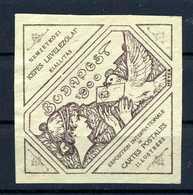 Cinderella Hongrie  Exposition Internationale  D Ecartes Postales Illustrées Budapest 1600 - Non Classés