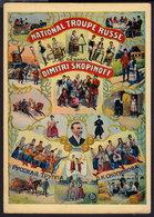 DIMITRI SKOPINOFF = RUSSIAN CHORAL MUSIC AND DANCE ENSEMBLE - CIRCUS -  POSTCARD (see Sales Conditions) - Cirque