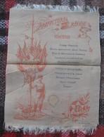 Menu Sur Soie Préfecture Du Rhone 14 Mai 1894 Imp Storck Lyon - Menus
