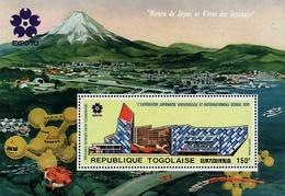 Togo, EXPO 1970, Osaka, Block - 1970 – Osaka (Japan)