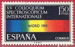 España. Spain. 1969. XV Coloquio Spectroscopicum Internacional.  XV Spectroscopy Colloquium, Madrid - 1961-70 Nuevos & Fijasellos