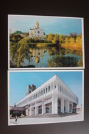 2 PCs Lot - Transnistria (PRIDNESTROVIE). Tiraspol   - 2012 - Moldavia