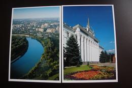 2 PCs Lot - Transnistria (PRIDNESTROVIE). Tiraspol   - 2012 - Moldavie