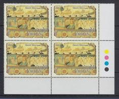 Jordanien 2008 Fresko Quseir Amra Mi.-Nr. 1977 Eckrandviererblock ** - Jordanie