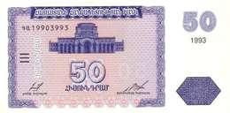 ARMENIA 50  ԴՐԱՄ (DRAM) 1993 P-35a UNC [AM203a] - Armenia