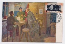 CARTE MAXIMUM CM Card USSR RUSSIA October Revolution Lenin Stalin - 1923-1991 USSR