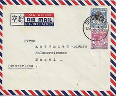MALAYSIA MALAYA SINGAPORE 1950 Cover Posted 2 Stamps COVER USED - Singapour (...-1959)