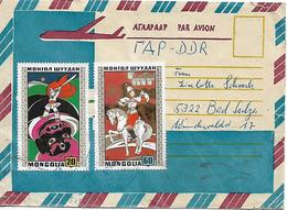MONGOLIA 1972? Cover Posted 6 Stamps COVER USED - Mongolie