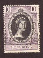 Hong Kong 1953 - Coronation Of Queen Elizabeth II  ** 10 Cts Beautiful Stamps - Hong Kong (...-1997)