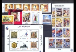 Libya 2018 - Complete Full Year Libya 2018 - MNH** Excellent Quality - Libye