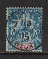 Senegal - Yvert 13 Oblitéré FOUNDIOUGNE - Scott#42 - Senegal (1887-1944)