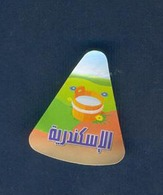 EGYPT - Cheese Label Of Alexandria - Fromage