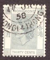 Hong Kong 1891- Queen Victoria 30c - Hong Kong (...-1997)