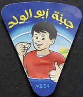 EGYPT - Label Of ABO EL WALAD - Fromage
