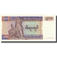 Billet, Myanmar, 500 Kyats, Undated (1994), KM:76b, SPL - Myanmar