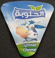 EGYPT - Label Of EL HALOBA - Fromage