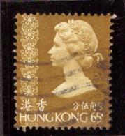Hong Kong  1975 - Queen Elizabeth II 65c - Hong Kong (...-1997)