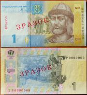 Ukraine 1 Hryvnia 2006 UNC Specimen Sign. Stelmakh P-116 - Ukraine