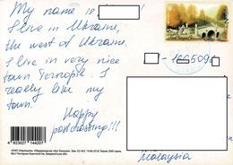 24H :Ukraine House And Horse Carriage Stamp Used On Ancient Bridge Postcard - Ukraine