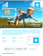 UKRAINE - Kyivstar GSM, Chip 9, Exp.date 31/03/14, Mint - Ukraine