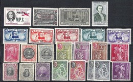 LOTE 1875  ///  (C245)  3 SCANS - EXCELENTE LOTE DE SELLOS DE ECUADOR    ¡¡¡¡LIQUIDATION !!!! - Equateur
