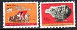 XP3983 - ALBANIA 1982 , Yvert Serie N. 1942/1943  ***  Fronte Democratico - Albanie