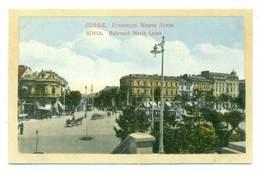 Bulgaria Sofia Bulevard Marie Luise Ok 1915 R - Bulgarie