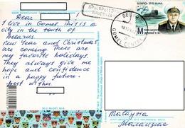 24H : Belarus Captain Submarine Stamp Used On Helicopter Multiview Postcard - Belarus