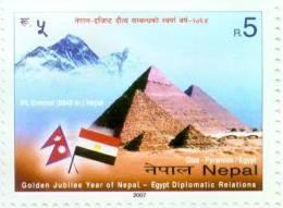 EGYPT-NEPAL GOLDEN JUBILEE Rs.5 STAMP NEPAL 2007 MINT MNH - Egyptologie