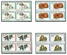 Bulgaria 1997 Dog Chien 4 Block MNH 4V - Ungebraucht
